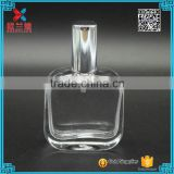 25ml glass perfume sprayer bottle,mini glass perfume sample vials,glass brand sample perfume tester bottle spray