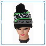 100% acrylic knitted beanie winter hats wholesale high quality customized dobby knitted beanie hat in black color