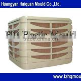 professional mold for air cooler, plastic injection mould,air cooler house hold appliance mould