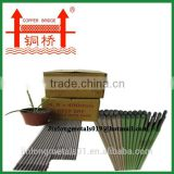 Dia.2.5mm 3.2mm 4.0mm low carbon steel electric welding rod e6013