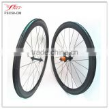 1330g/set light weight Far Sports bicycle carbon clincher wheelset 50mm deep 20.5mm wide for wholesale