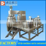 vacuum emulsifying mixer, vacuum homogenizer emulsifying mixing equipment , pharmaceutical blender