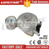 LPG Pressure Regulator with Gauge