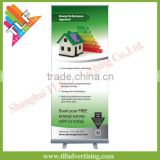 High quality logo printed advertising roll screen