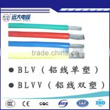 aluminum core PVC or XLPE plastic insualted aluminum wire 10mm plastic aluminum electrical cable wire