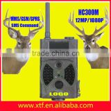 Forest Wildlife waterproof gsm mms gprs hunting trail camera HC-300M