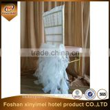 wholesale modern style high quality competitive price white wedding/party/banquet/hotel chair cover