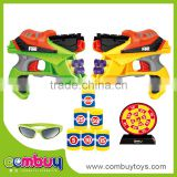 Best selling good quailty double soft EVA toys electric water bullet gun