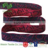 Colored elastic waistband with jacquard customized brand logo for underwear men's elastic band