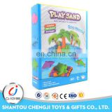 China manufacture outdoor summer toys beach sand play box for kid