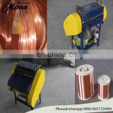 Automatic Scrap Waste Cable/ Electric Communication Wire/ Copper PVC PE Stripping Peeling Machine