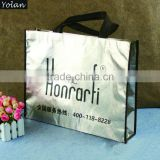 Custom Lamination Nonwoven Bag, Shopping Bag with factory price