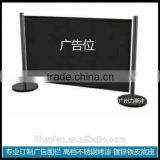 Advertising banner barrier and cafe barriers banner in shopping mall and restaurant