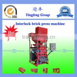 2016 latest technology ! ECO2700 interlocking brick machine price,interlock brick making machine                                                                                         Most Popular