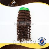 Hot China factory DEEP CURL hair wholesale brazilian hair weave bundles                                                                         Quality Choice