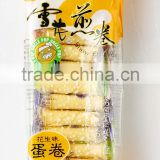 Chinese Uncle Pop snacks (peanut flavor)150g snow egg roll wafer