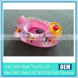 Baby Seat Baby Boat Cat swim Ring inflatable baby car seat