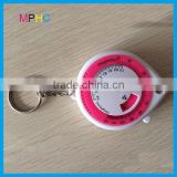 Water/Blood Drop Shaped BMI Calculator Measuring tape Keychain