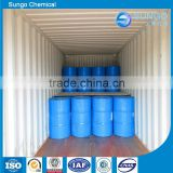 best selling toluene diisocyanate for making foam mattress