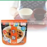 Instant Japanese rice Satake 'Magic Rice' Preservative beef rice 100g