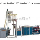 pp raffia machine/rope production line