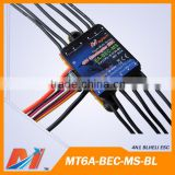 Maytech 6A 4IN1 programmable speed controller ESC with BLHeli for drone quadcopter with camera