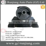 New Products!! OEM NO.GE4T-39-060 auto small engine mount & transmission mounts for MAZDA 626 2.0l 1998-2006