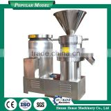 electrical hot sale cocoa bean processing machines with factory price
