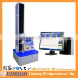 Inquiry About LCD screen Paper tensile strength tester