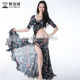 Wuchieal Exotic Prints Belly Dance Costume Design