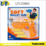 Plastic indoor shooting game toys soft bullet gun dart gun for game
