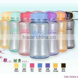 baby water bottle mini colourful 350ml for students
