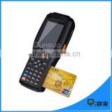 handheld industrial android tablet POS terminal,Android PDA with barcode scanner PDA3505
