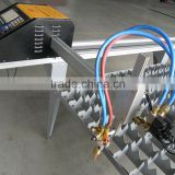 new and excellent plasma cutter portable oxygen flame cutting portable cnc cutting machine