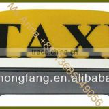 Amber Taxi lamp 12V 10W with strong magnet