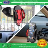 SK231# 2in1 Car mount kit Car phone cradle mobile phone mount on windshield air vent car holder