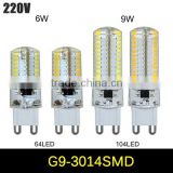 G9 6W 9W LED lamp 3014 SMD AC 200V 240V Sillcone body LED Corn Bulb 64LEDs 104LEDs Crystal Chandelier COB Spot light