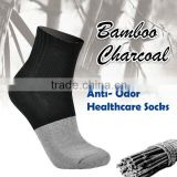 (T02001) Men Bamboo Charcoal Terry Ankle Socks