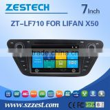 "Factory digital media player vedio dvd gps 7"" 2 din car china car bluetooth for Lifan x50 car bluetooth"