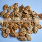Chili flavor snow white Roasted pumpkin seeds