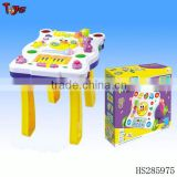 Hot sales musical table with record battery baby toy car