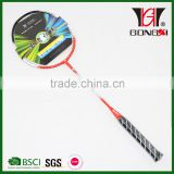 ATTACKER 501 RED good quality cheap badminton racket/nano power badminton racket/steel frame of badminton racket