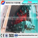 Expanded metal mesh machine manufacturer/Sheet Metal Punching Machine