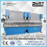 synchronous device tandem steel sheet metal bending machine fitted with compensation device