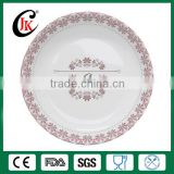 Alibaba china supplier round cheap ceramic plate set, wholesale customized porcelain deep restaurant plate with logo and artwork