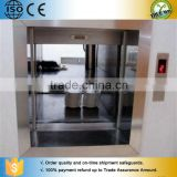 Mini home elevator vertical wheelchair lift platform stair climbing lift tables small elevator for homes disabled LIFT