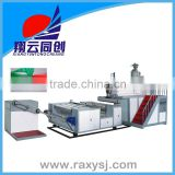Single-layer Air Bubble Film Making Machine / Machines For Making Air Bubble Wrap Film