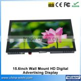 15 inch retail store usb sd cf card lcd monitor 12v digital signage led display equipment 1080P wall mount lcd tv stand