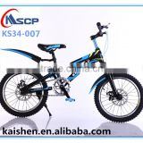 "Hot sell 16"" inch mountain bike , carbon fiber mountain bike with 18speeds , suspension fork mountain bicycle"