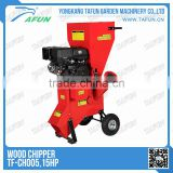 3 point hitch wood chipper with 15hp power petrol engine